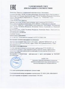 bochki_polietilenovie_3